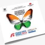 Franchise India 2018